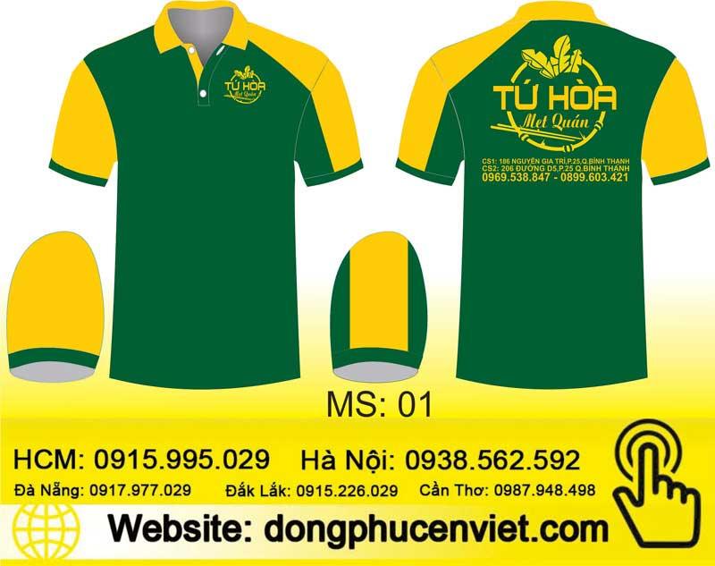 UQA001 enviet uniform